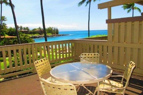 Lovely views from your living room Lanai - Kahana Sunset Two Bedroom Ocean View - Kahana - rentals