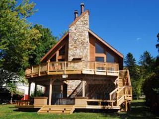 Treasured Memories - McHenry vacation rentals