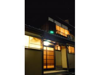 Traditional Japanese Rental House Near Kiyomizu - Kyoto vacation rentals