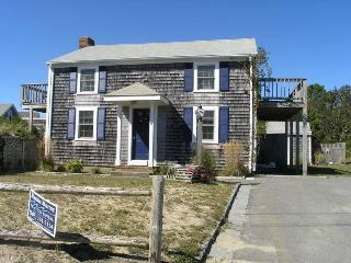Babcock Ln 5 - Cape Cod vacation rentals