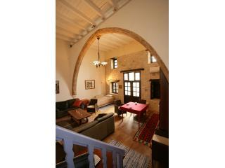 Takis traditional house - Kalavasos vacation rentals