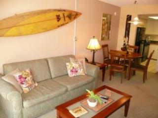 Maui Banyan: Only $104/night thru end of October! - Kihei vacation rentals