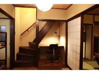First floor.JPG - Ojizoya -Rental traditional house - Kyoto - Kyoto - rentals