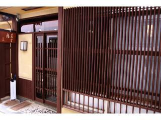 Outside - Seiun-an, former Geisha house - Kyoto's experience - Kyoto - rentals