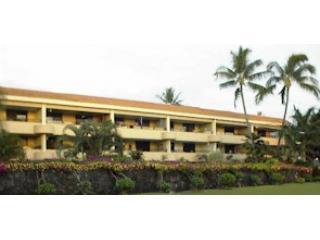 Holualoa Bay Villa 2bdr, 2ba, Ocean View  Kona, HI - Kailua-Kona vacation rentals