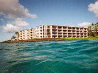 Beautiful Kuhio Shores Condo for Rent - Poipu vacation rentals