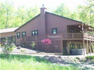758-Ohana Retreat - McHenry vacation rentals