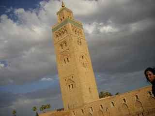 the koutoubia in Marrakech - ideal for a budget visit to Marrakesh - Marrakech - rentals