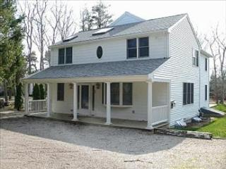 West Hyannisport Vacation Rental (99891) - Barnstable vacation rentals