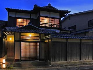 Stay Important Cultural Propertie ArashiyamaHanare - Kyoto vacation rentals