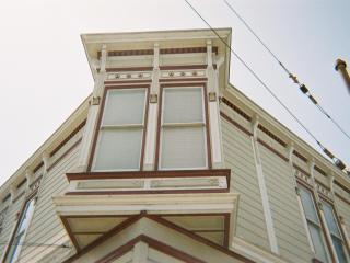 Cozy Little Getaway - San Francisco vacation rentals