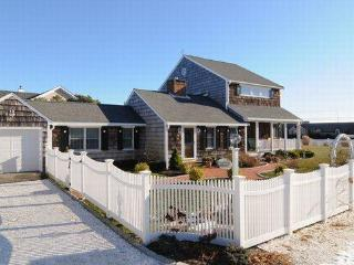 Luxury Home - Steps to Sandy Beach - South Yarmouth vacation rentals
