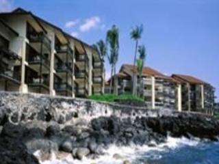 SEA VILLAGE RESORT in Kona (Oceanfront/Oceanview) - Big Island Hawaii vacation rentals