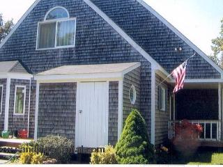 #7146  Two beautiful association tennis courts - Edgartown vacation rentals
