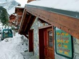 Alpages de Pralognan 2P3/4 - Pralognan la Vanoise - Savoie vacation rentals