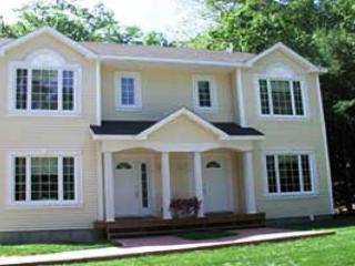 Dogwood Cottage - Bar Harbor vacation rentals