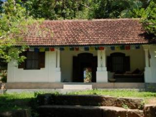 The Jungle House - Unawatuna vacation rentals