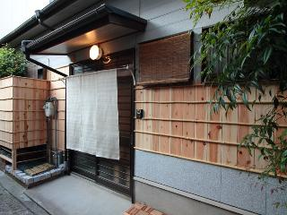 Stylish Chalet in Quaint Shirakawa - Kyoto vacation rentals