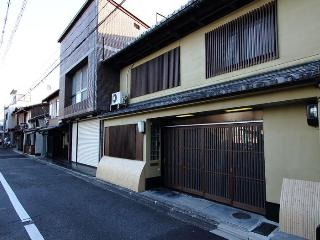 Truly Classic Grand Kyoto Machiya by Nijo Castle - Kyoto vacation rentals