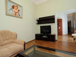 Grace - Kiev vacation rentals