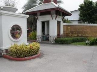 Palm Pavilion 2 bdrm beach condo - Hua Hin vacation rentals