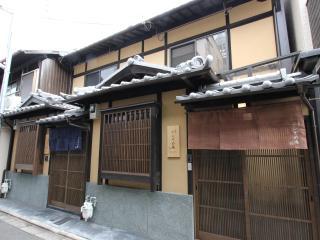 Charming & Quality Kyoto Machiya Townhome  (South) - Kyoto vacation rentals