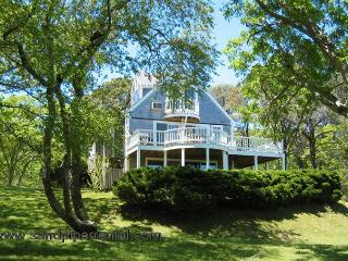 #330 Beach Access To Private Caleb's Beach Association - Chappaquiddick vacation rentals