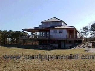 #355 Panoramic Views of Poucha Pond On Chappaquiddick - Chappaquiddick vacation rentals
