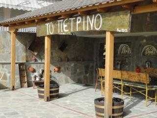The Athina's Stone House - Asprovalta vacation rentals