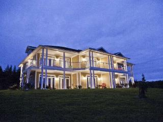 #45 Aster 1, Baddeck NS - Nova Scotia vacation rentals