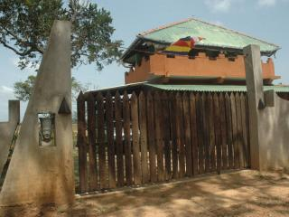 YalaEdge Bungalows 2 - Tissamaharama vacation rentals