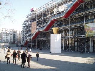Pompidou Studio in the Marais - Paris vacation rentals