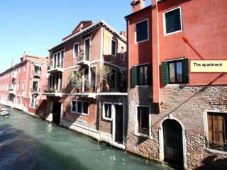 Apartment over venetian Canal and with big terrace - Venice vacation rentals