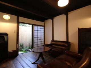 GION`s Hidden Gem Machiya Residence - Kyoto vacation rentals