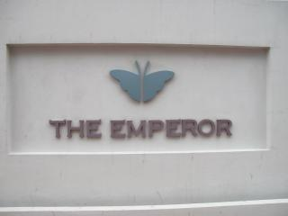 The Emperor, Colombo 3, - Negombo vacation rentals