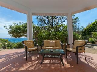Villa keth - Beja Governorate vacation rentals