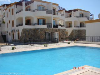 Nice  Apartment for rent in Myndos Homes Resort in Gumbet (Bodrum) - Bodrum vacation rentals