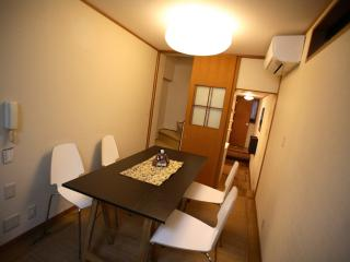 Quaint Little Pad by Kiyomizu & Gion - Kyoto vacation rentals