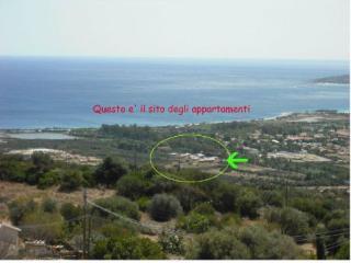 Beautiful small villa with garden, Agrustos,Budoni - Budoni vacation rentals
