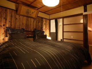 Authentic Wooden Casa Historic Gion - Kyoto vacation rentals