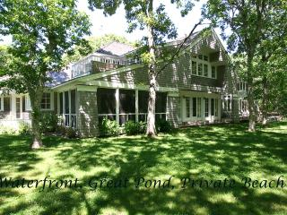 PATIM - Most Desirable Great Pond Area , Private Association Beach,  Private Tennis Court,  Kayak, Sail of Windsurf  on the Great Pond, Boat over to Atlantic Surf Beach - Edgartown vacation rentals