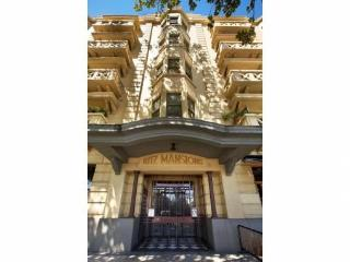 ' The Shack ' on the rooftop of the Ritz Mansions - Melbourne vacation rentals