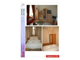 Kiev Golden Gate City Centre Apartment - Kiev vacation rentals