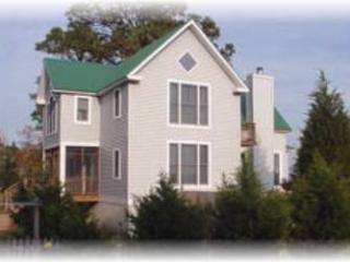 Dreamcatcher - Chincoteague Island vacation rentals