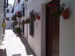 Casa Rural Azahar - Priego de Cordoba vacation rentals