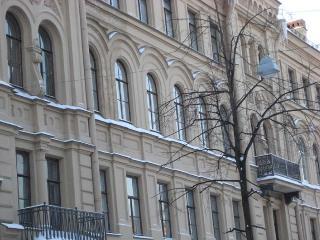 Academy Garden - North-West Russia vacation rentals
