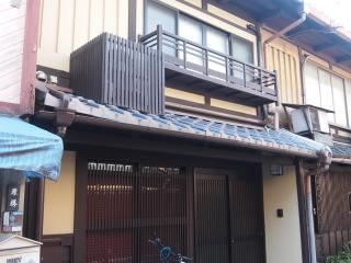 Experience real Kyoto Life! - Kyoto Prefecture vacation rentals