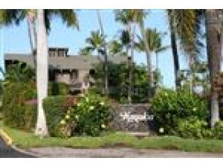 Entrance to Kanaloa - Gorgeous Kanaloa Condo Reduced to $120 per night! - Kailua-Kona - rentals