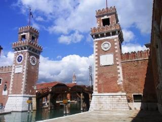 Ca' Divina - Venice vacation rentals