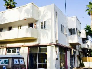 Gal's Home - Haifa vacation rentals